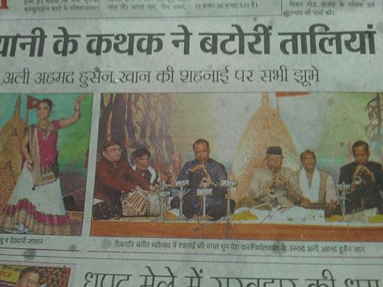 Press Picture of  Banaras concert Alida-Sandip